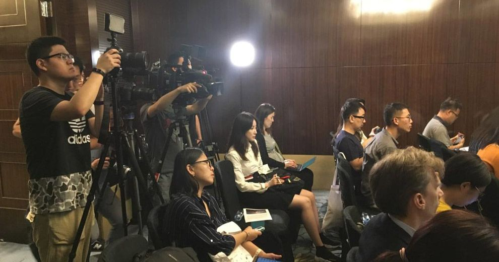 Press Conference / New Beijing-Daxing International Airport